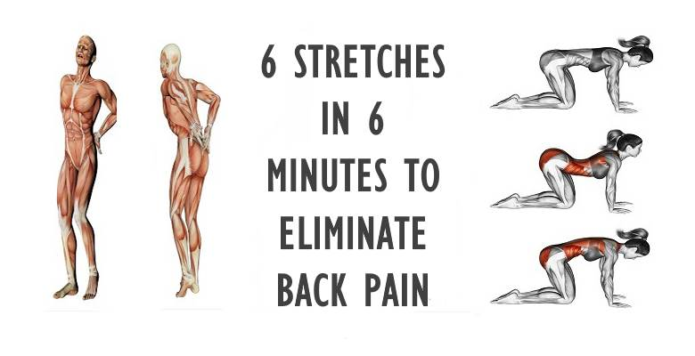6-stretches-in-6-minutes-for-complete-lower-back-pain-relief